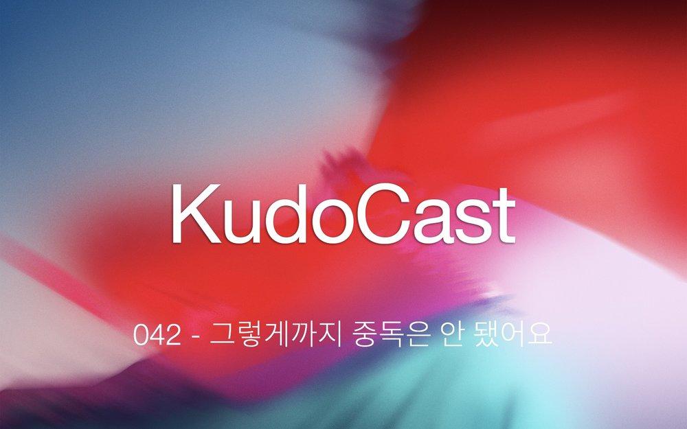 KudoCast 042.jpg