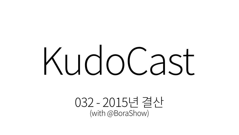 KudoCast 032.jpg