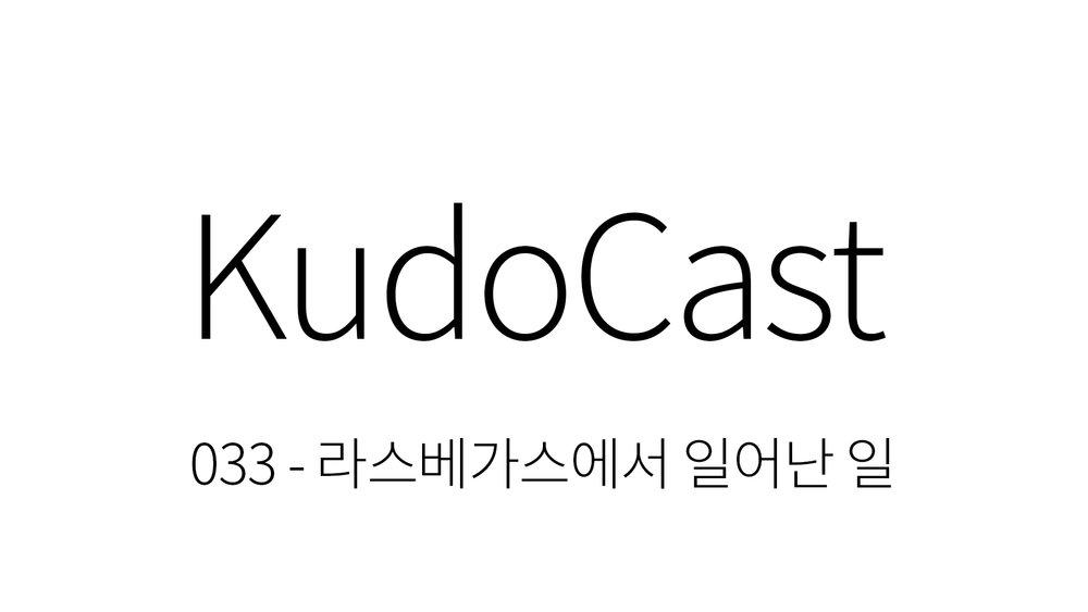 KudoCast 033.jpg