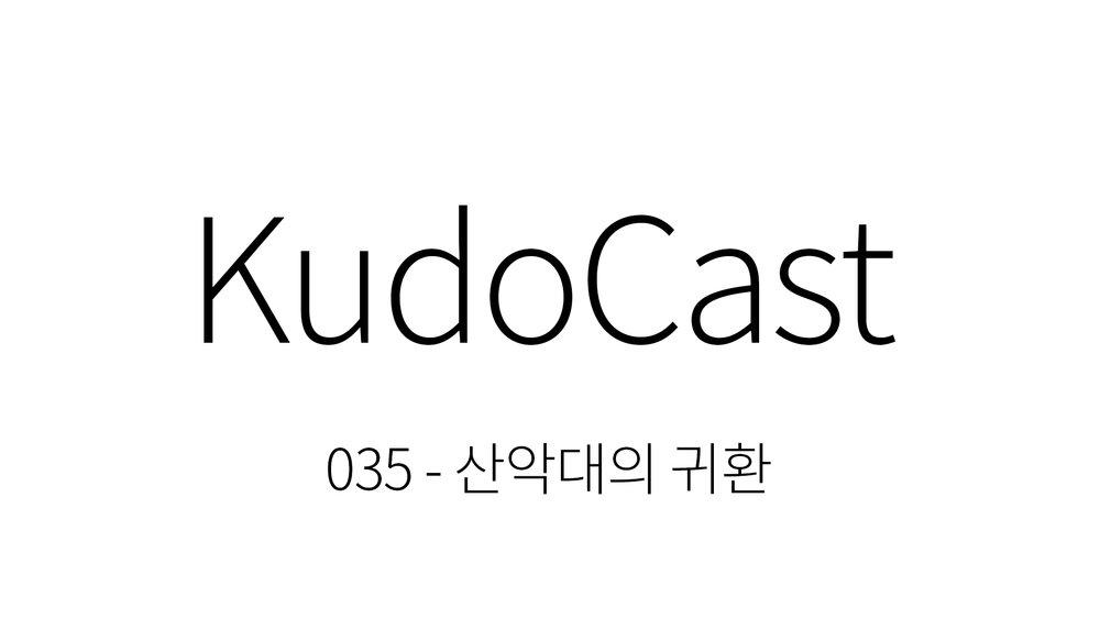 KudoCast 035.jpg