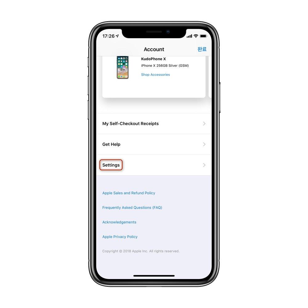 계정(Accounts) 탭에서 애플 ID로 로그인한 다음, Account Settings에 들어가세요.