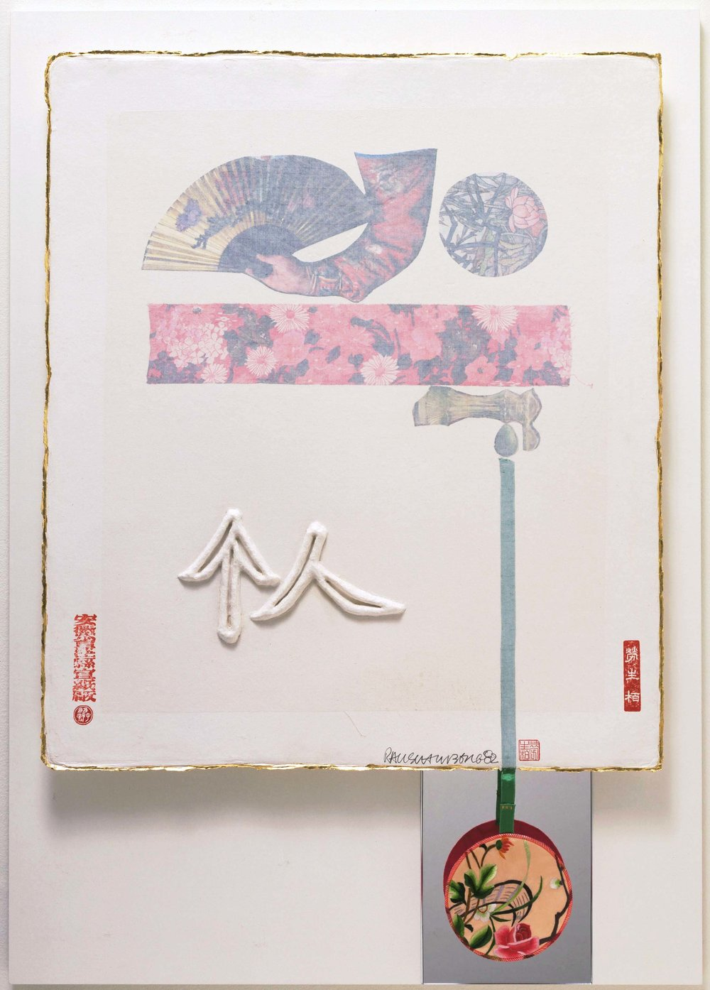 Robert Rauschenberg. Individual (from 7 Characters), 1982.