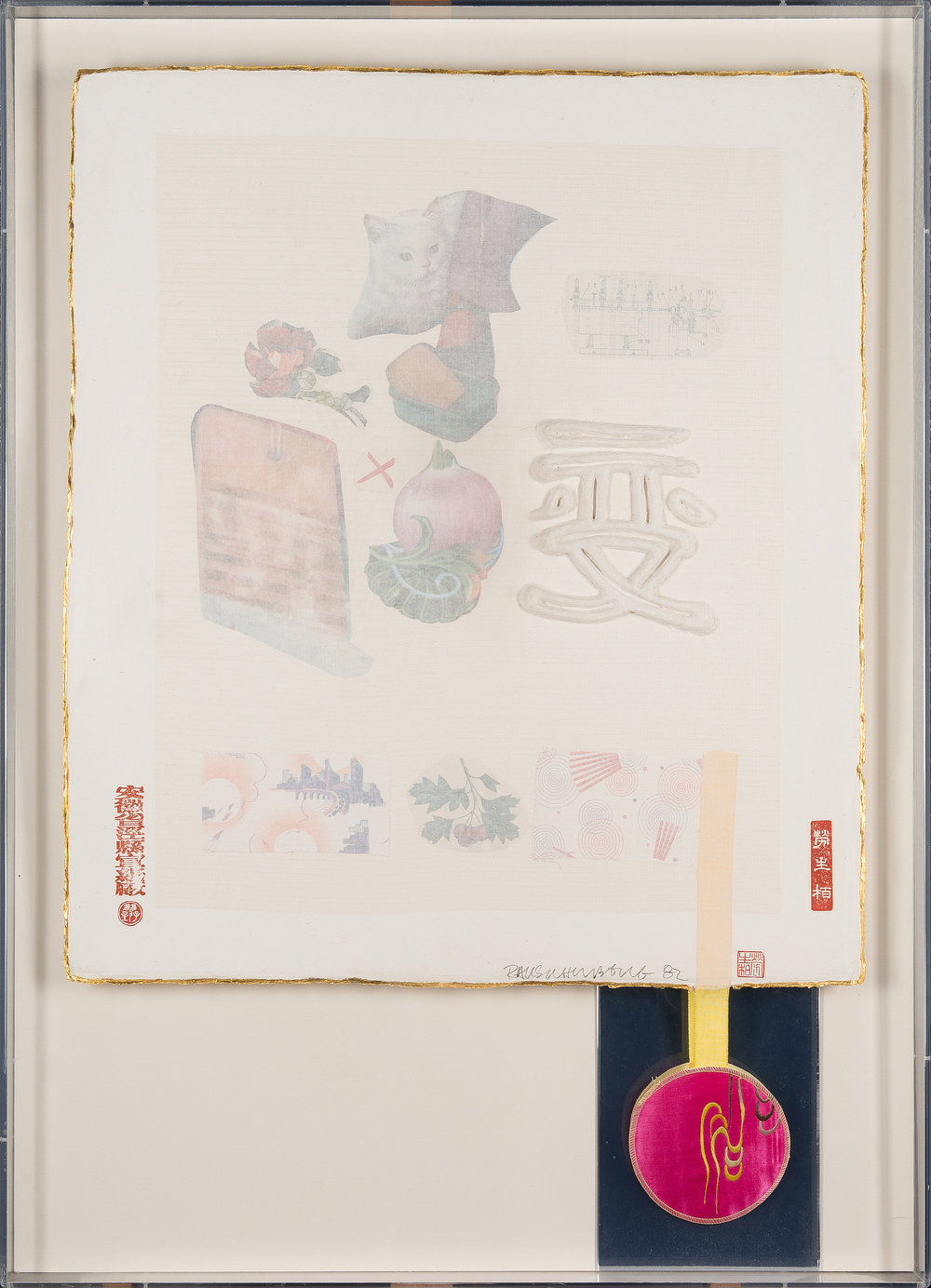 Robert Rauschenberg. Truth (from 7 Characters), 1982.