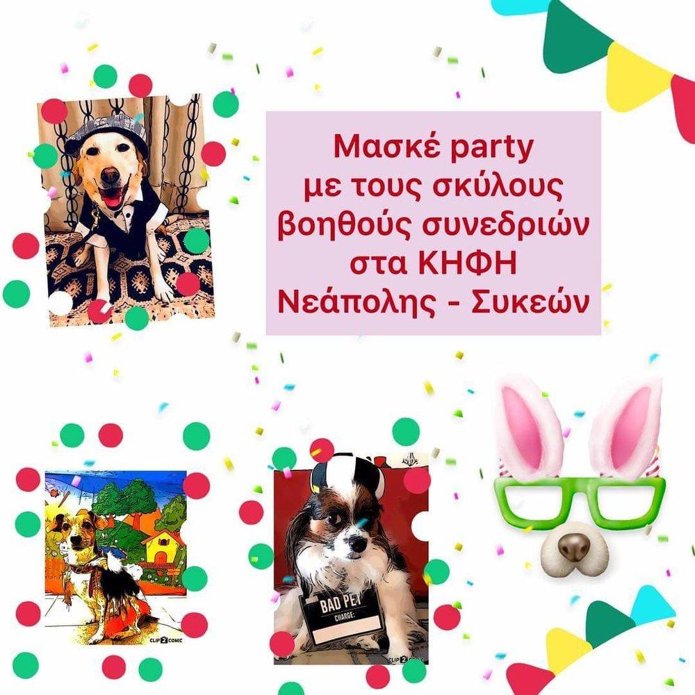 FB_IMG_1552775927278.jpg