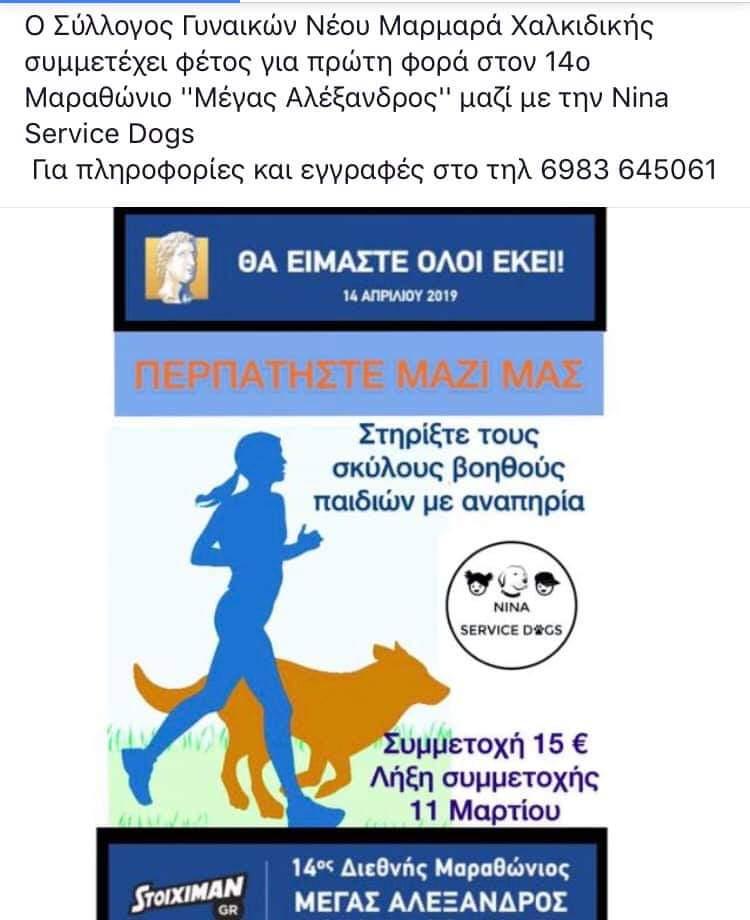 FB_IMG_1552778719147.jpg