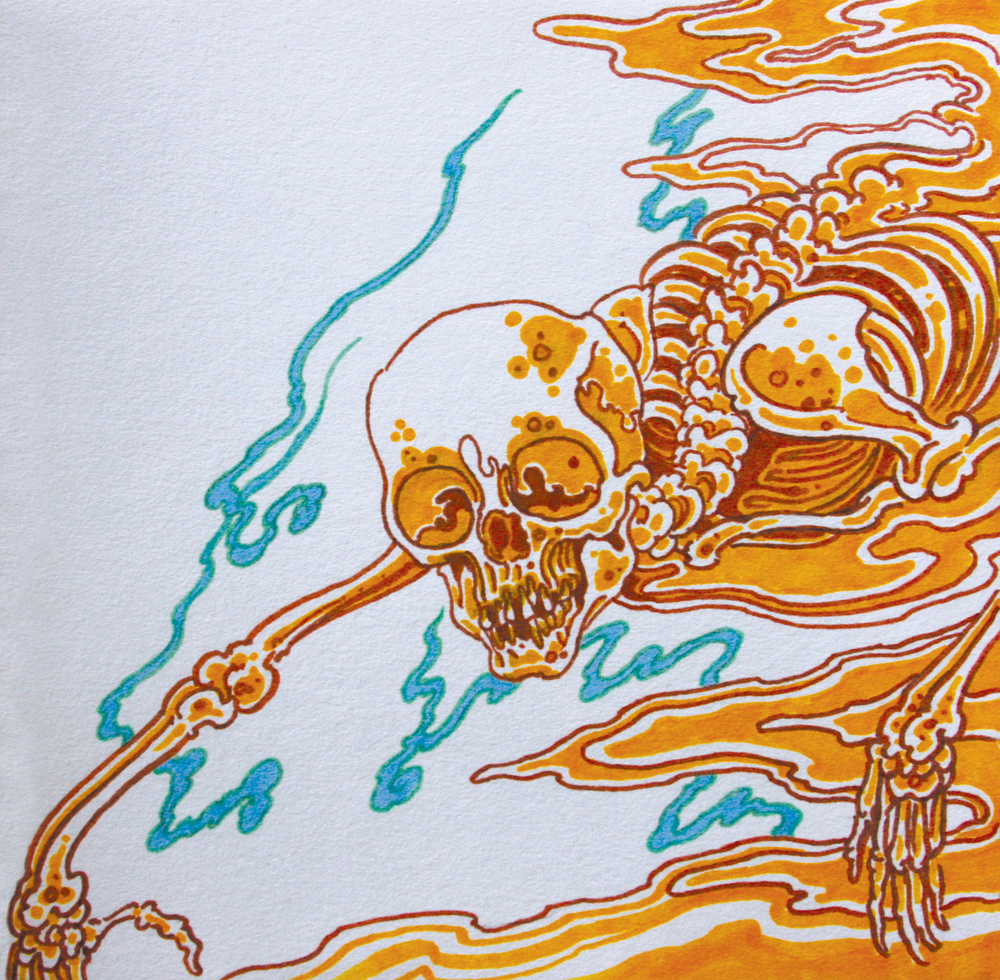 "Untitled (Obake).  2011 - ink on paper. 7"" x 7""."