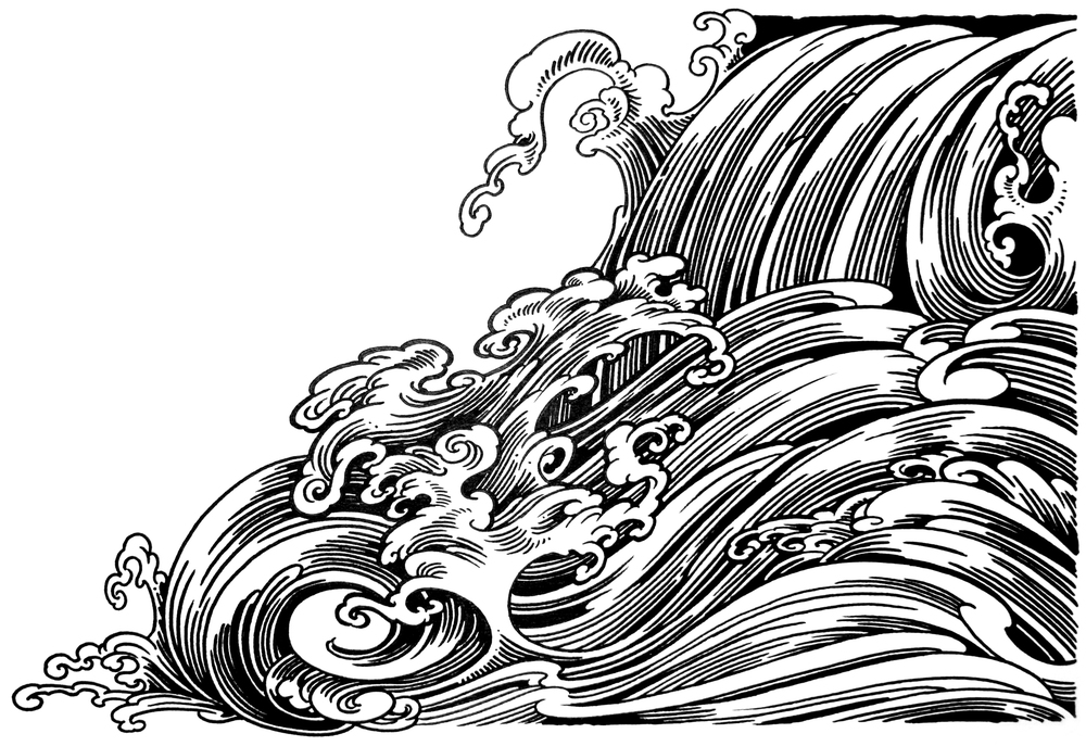 """Untitled (water).  2009 - ink on paper. 12"""" x 9""""."""