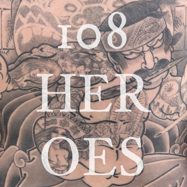 108Heroes.jpg