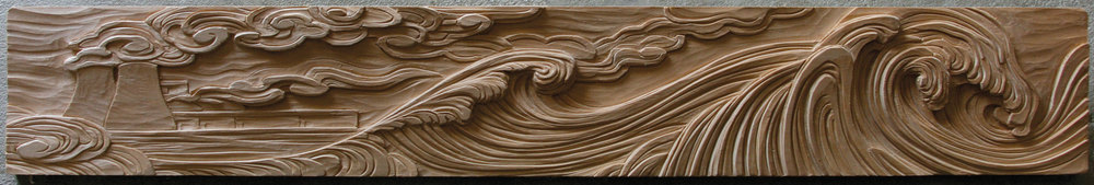 "Unclean Currents.  2013 - hand carved wood. 5"" x 24""."