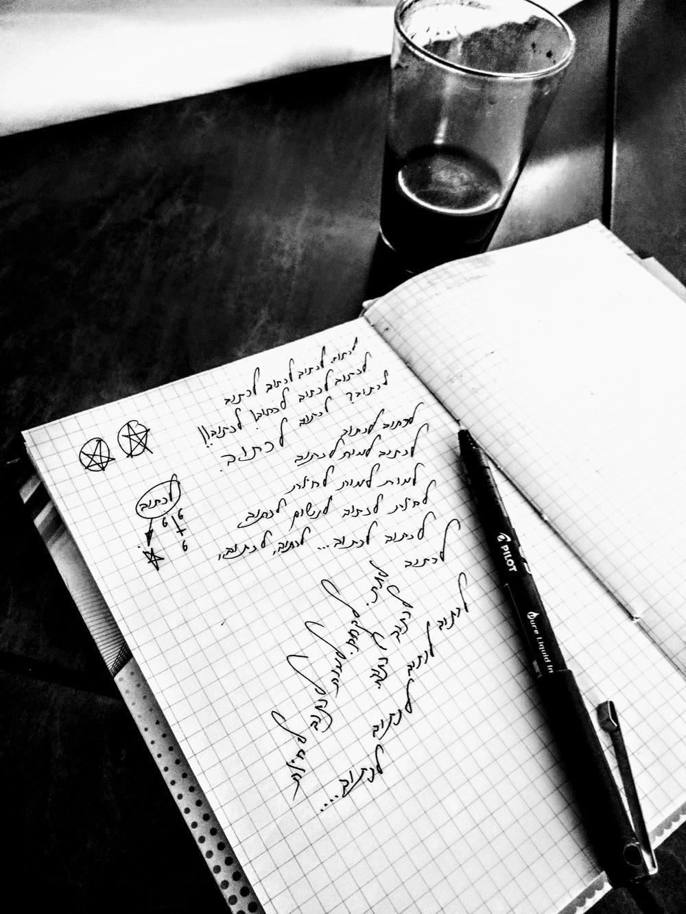 .לכתוב