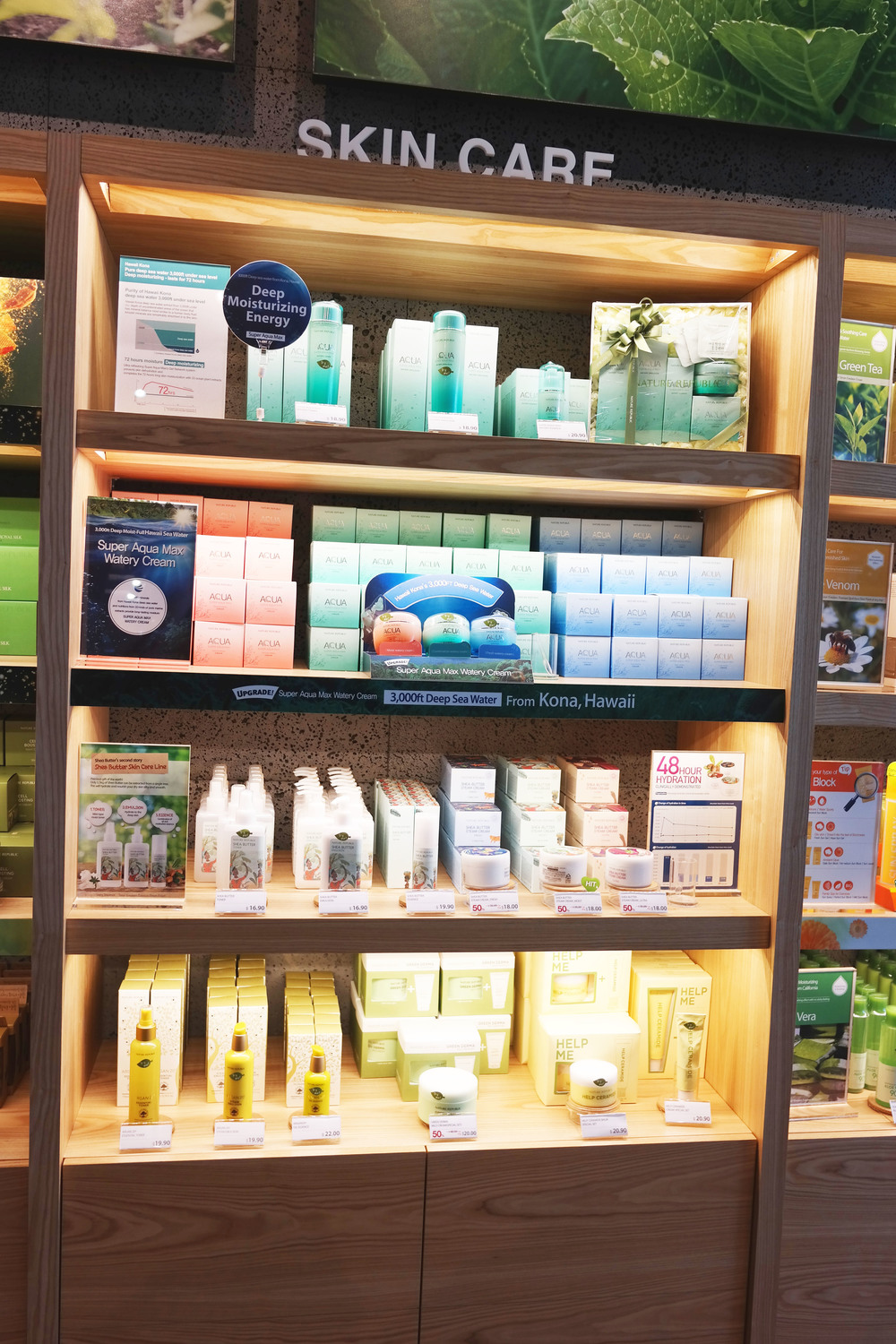 Right now, Nature Republic is heavily promoting their marine science. Awhile ago, they were promoting their steam cream, which I picked up in Myeongdong and actually still have yet to review.