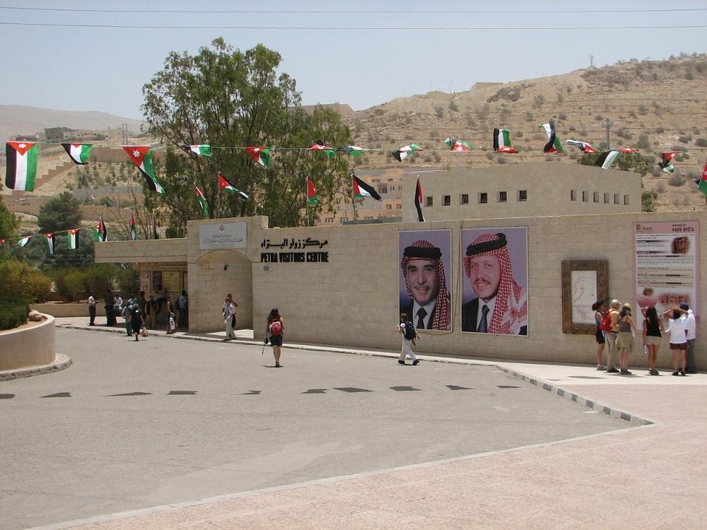 Petra Visitors Centre