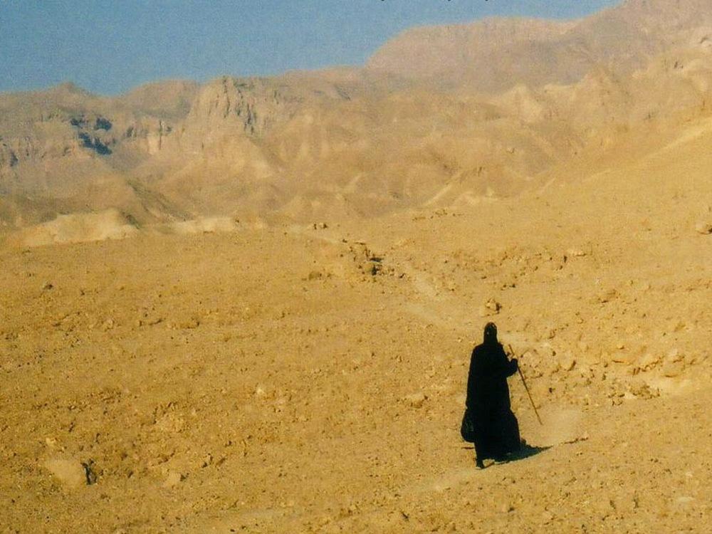 coptic-desert.jpg