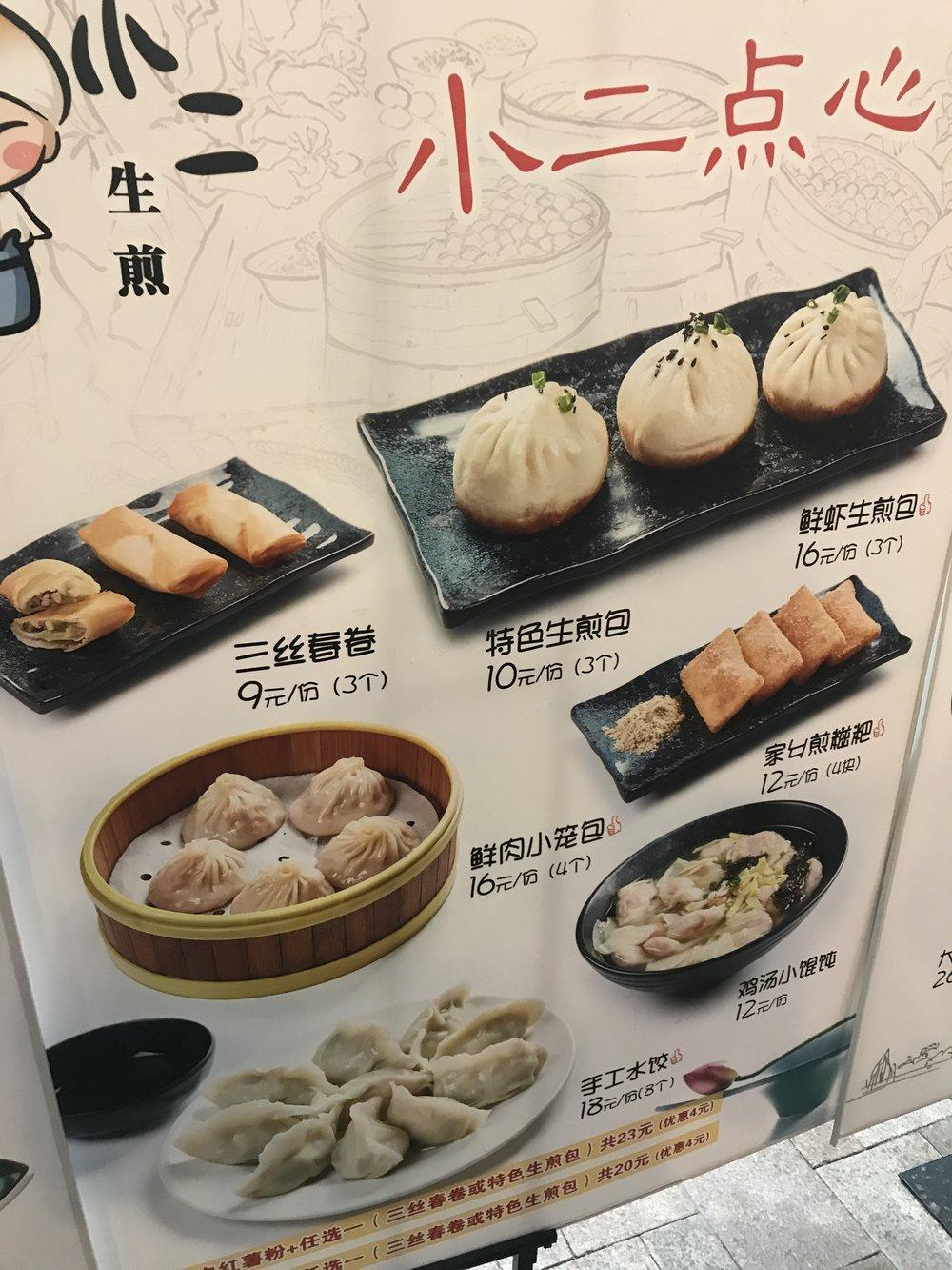 china-picture-menu-2.jpg