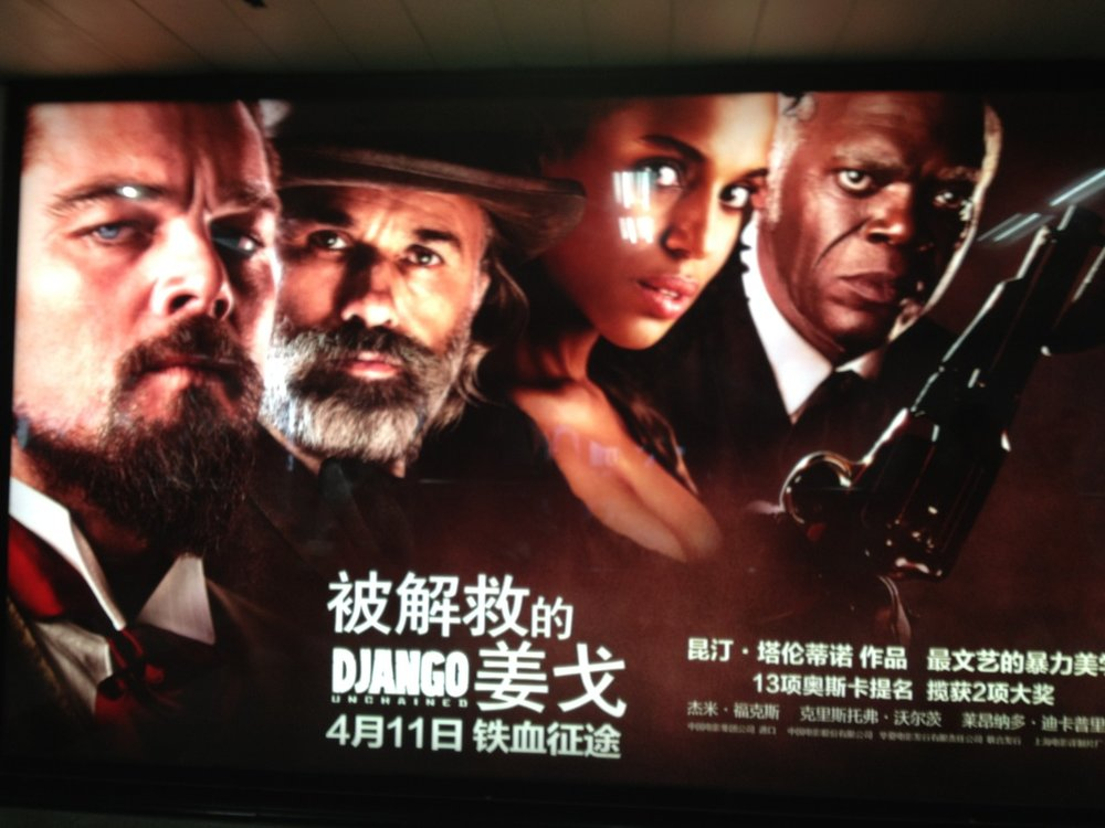 Django Unchained will return to Chinese Theaters after some changes.   See link:  http://www.huffingtonpost.com/2013/04/27/china-django-unchained-release-may_n_3166086.html?utm_hp_ref=entertainment.   PHOTO ©Victor Spinelli.