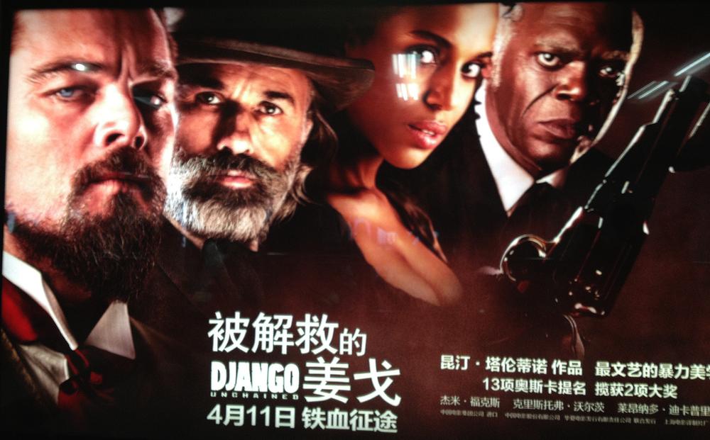 Django opens in Shanghai, China! Bang!