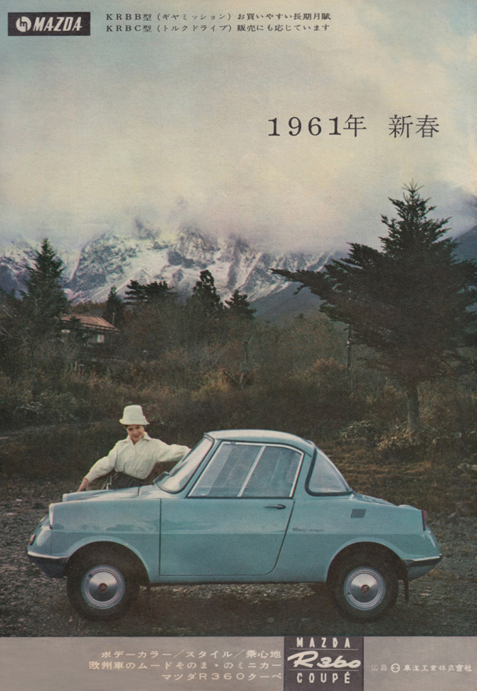 pjmix: Mazda R360 Coupe, Japan, 1961. (by v.valenti)