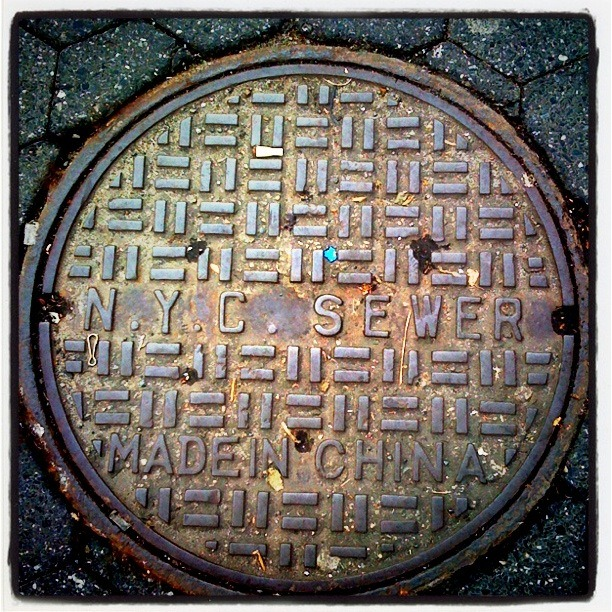 New York City Sewer Manhole Covers: Made in CHINA. See my blog from Feb/18/2012