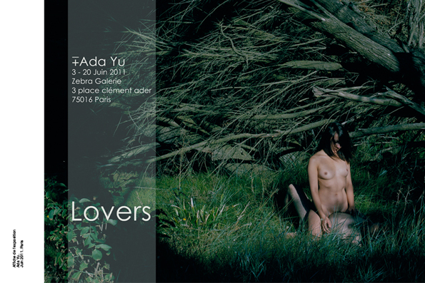 SarvenazDezvareh-AdaYu-Poster-WEB-SITE 2017.jpg