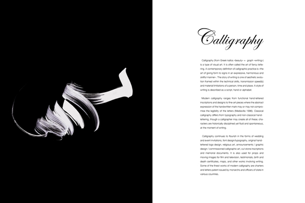 SarvenazDezvareh-Calligraphy-WEB-SITE 2017.jpg