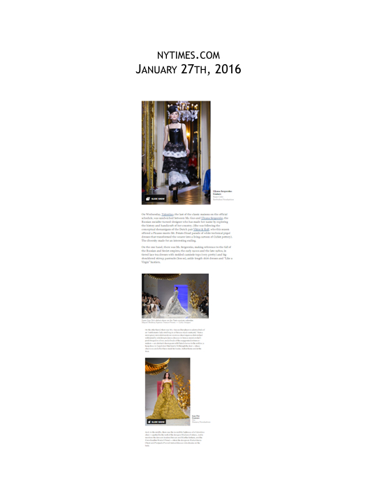 GUO PEI - PRESS CLIPPINGS 2016 - SELECTION 14062016.005.jpeg