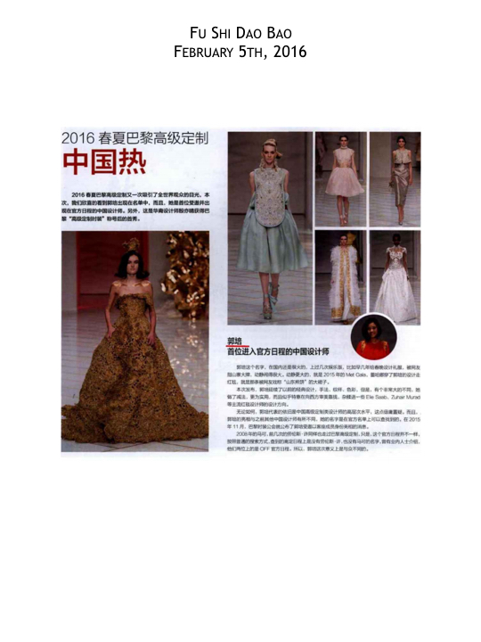 GUO PEI - PRESS CLIPPINGS 2016 - SELECTION 14062016.037.jpeg