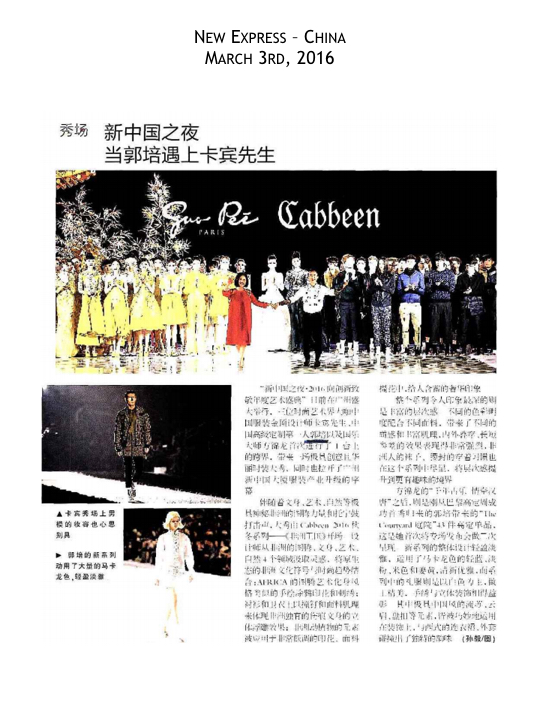 GUO PEI - PRESS CLIPPINGS 2016 - SELECTION 14062016.040.jpeg