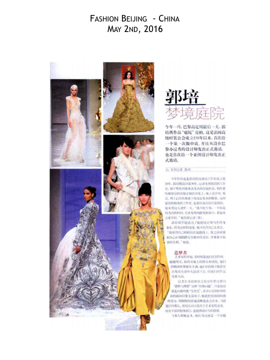 GUO PEI - PRESS CLIPPINGS 2016 - SELECTION 14062016.066.jpeg