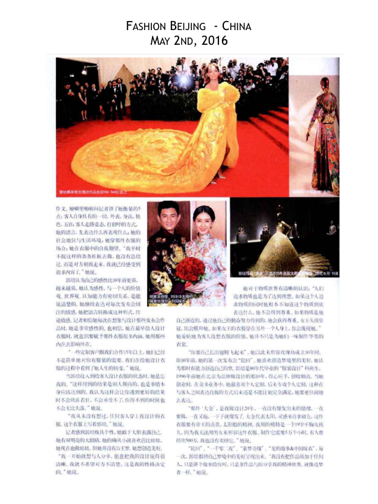 GUO PEI - PRESS CLIPPINGS 2016 - SELECTION 14062016.067.jpeg