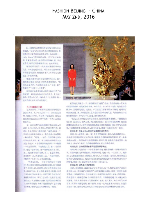 GUO PEI - PRESS CLIPPINGS 2016 - SELECTION 14062016.068.jpeg