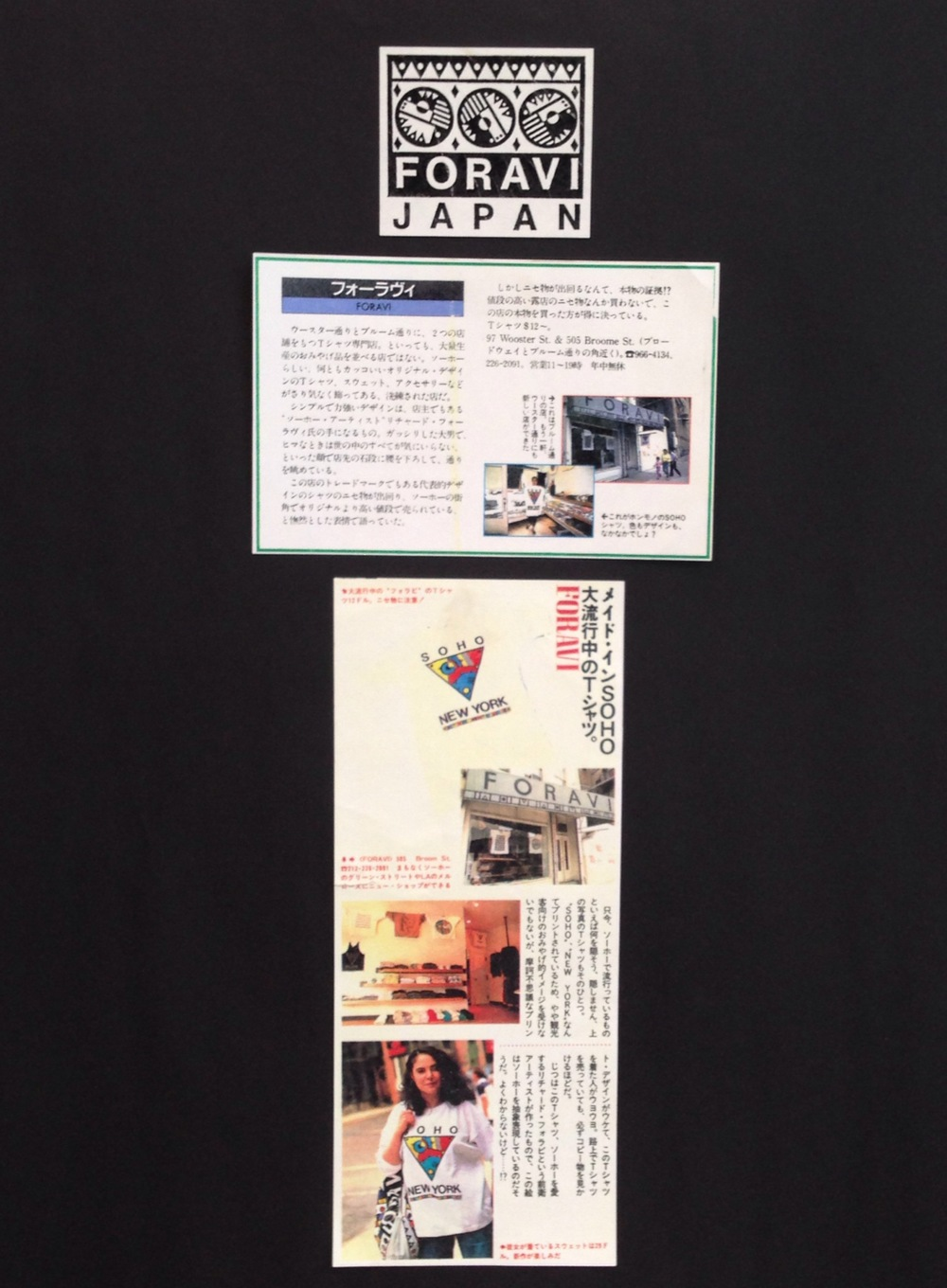 Japanese Publication promoting Foravi original SOHO T-shirt and Tokyo location   (Lower Left Corner): Devora Avikzer Goltry wearing the coveted SOHO T-shirt