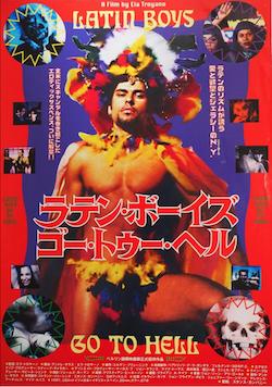 Japanese_PosterA_SM.jpg