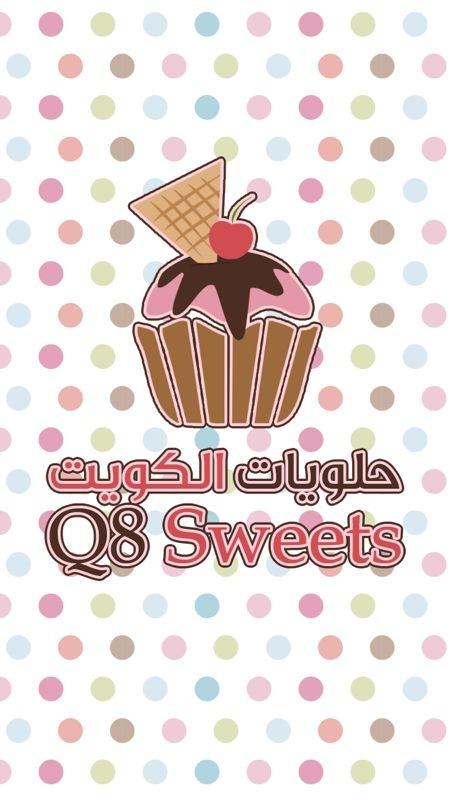 sweet_photo