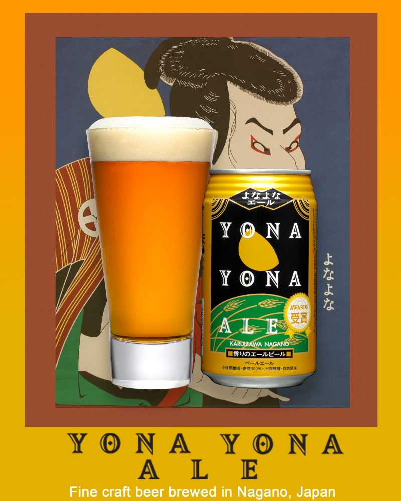 YonaYona-s.JPG