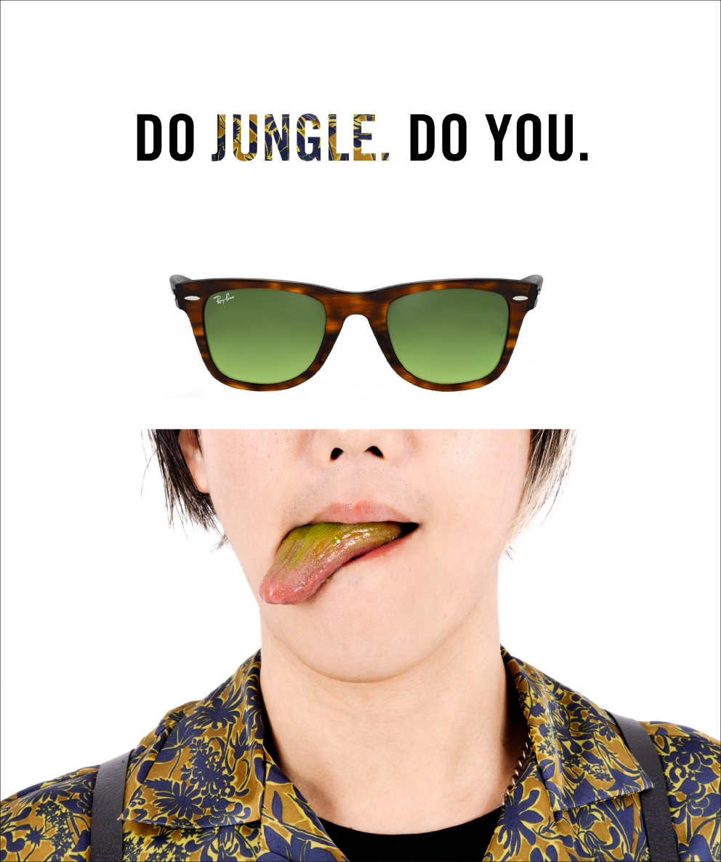 Remix_Visuals_Branding_Jungle.jpg