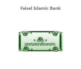 Faisel-Islamic-Bank.png