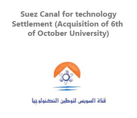 Suez-Canal-for-technology-Settlement.png