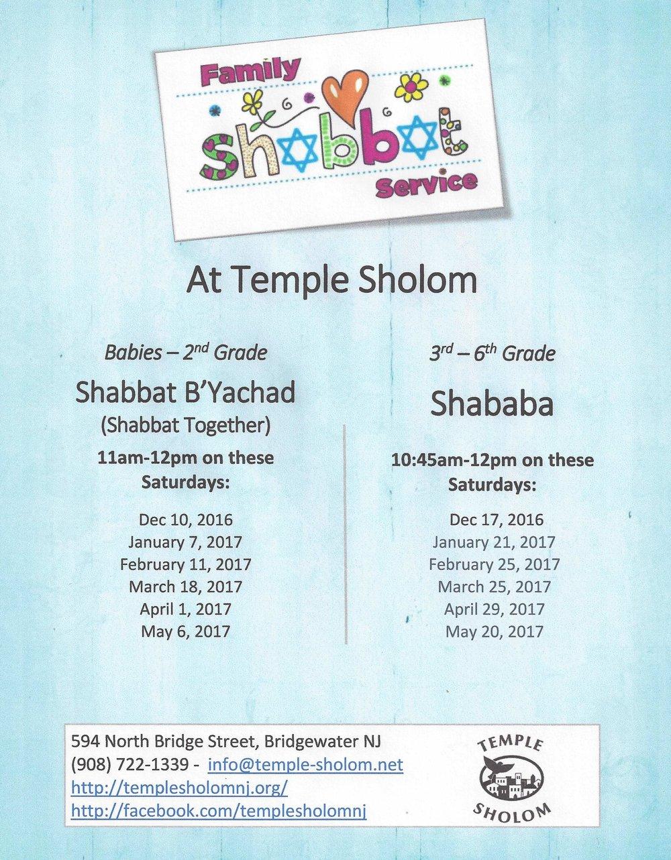 Shabbat B'Yachad.jpg