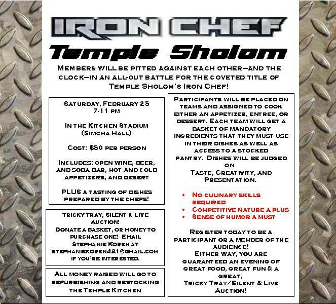 Iron chef temple sholom (3).jpg