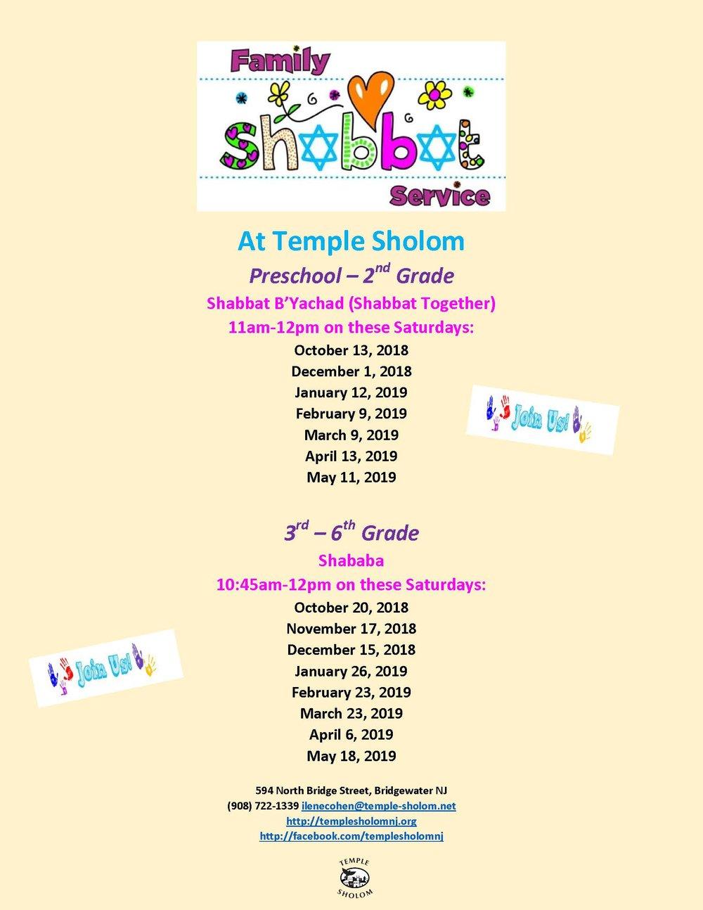 Shabbat Byachad and Shabbaba Flyer.jpg