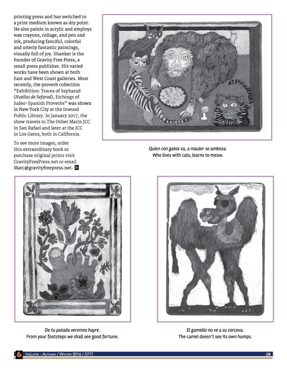 HaPalid pg 6.jpg