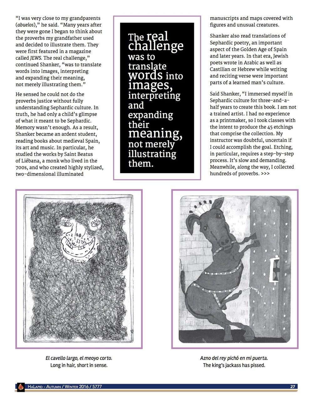 HaPalid pg4.jpg