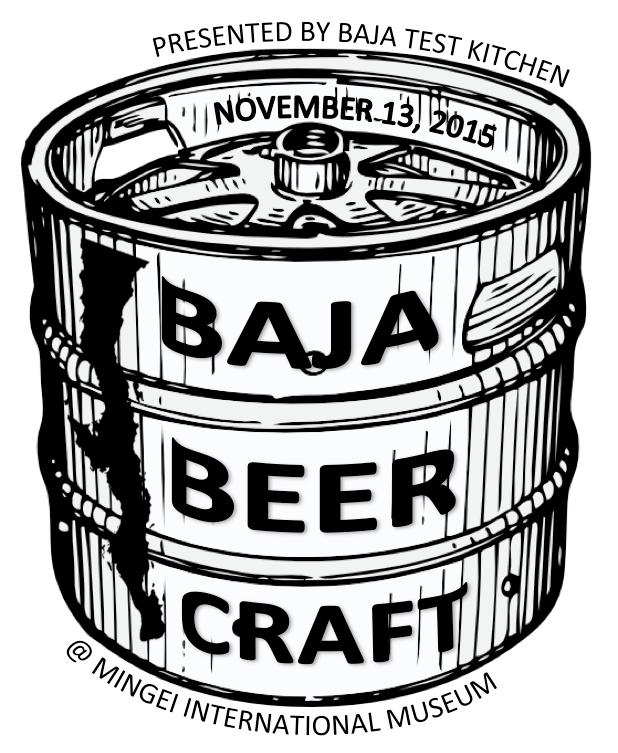 BAJA BEER-CRAFT 2015 EVENT LOGO 2 - NOV 13.PNG
