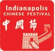 chinesefest3.jpg