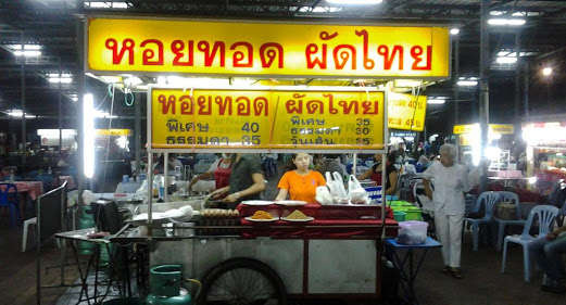 Street food in Thailand.  The best place to eat!