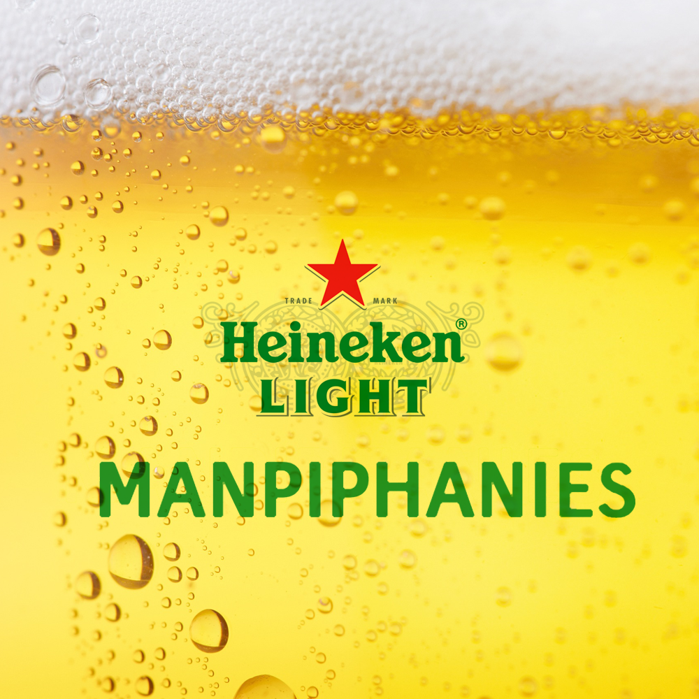 Heinekin-square.png