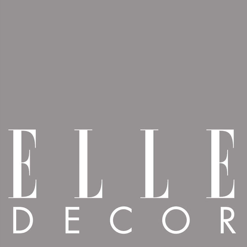 Citygirl weddings events chicago wedding and event for Elle decor logo