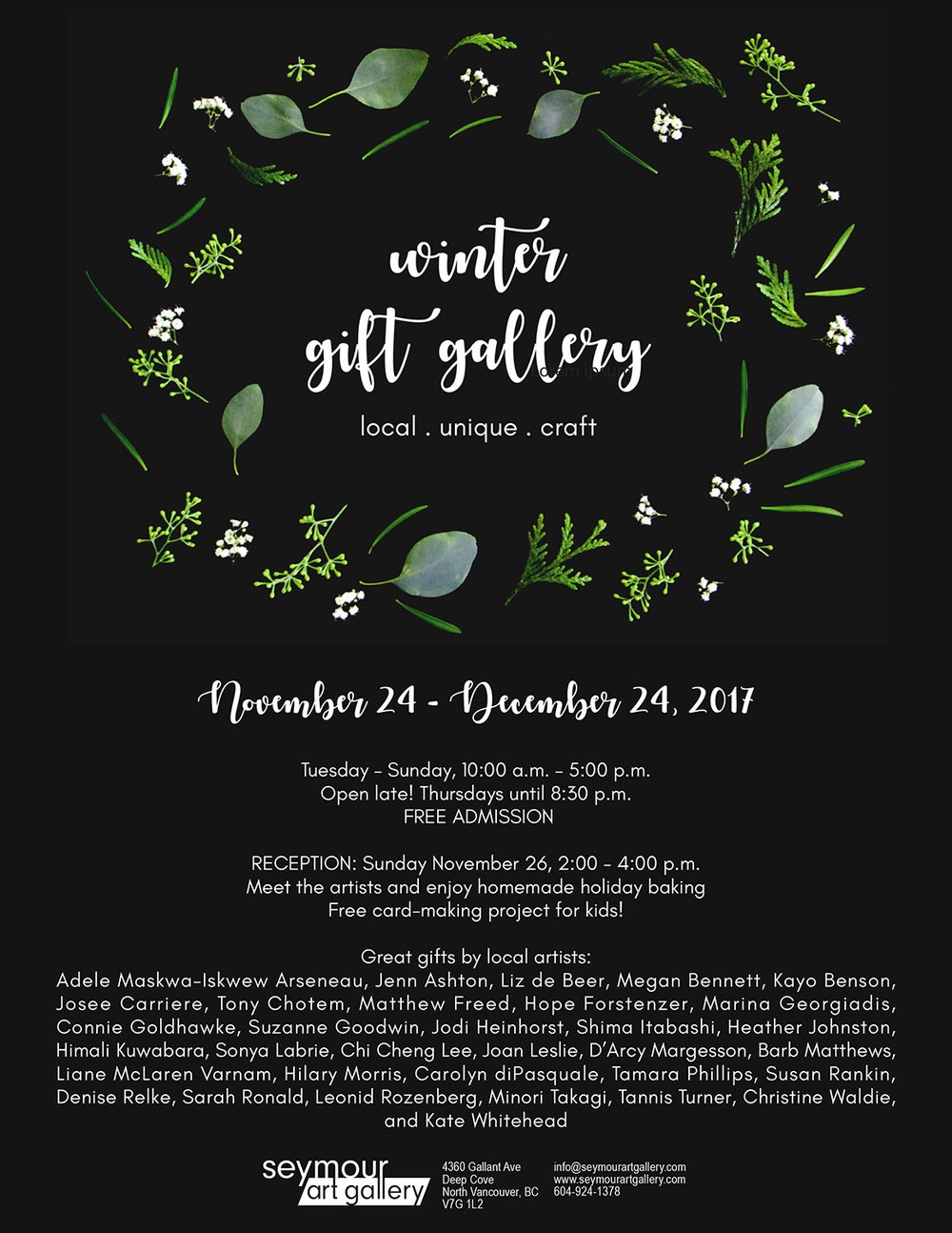 Winter Gift Gallery 2017 Evite