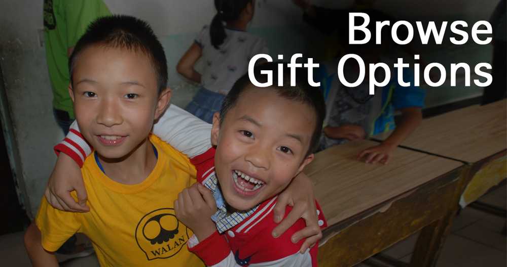 China Call Ministry Gift Support Donate