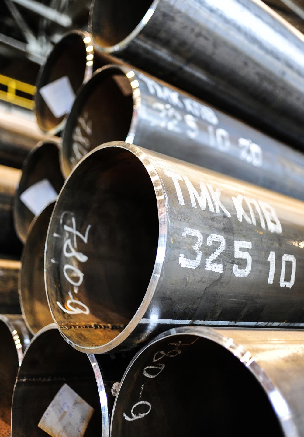 Programmation et optimisation sur des systèmes d'inspection de tubes d'acier
